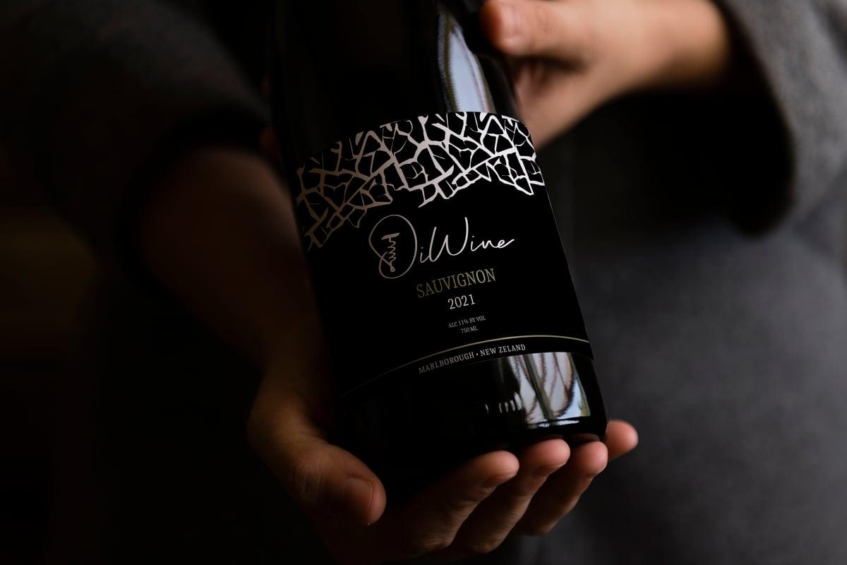 Wine Sauvignon Label Design